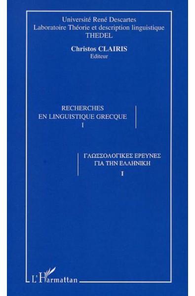 RECHERCHES EN LINGUISTIQUE GRECQUE