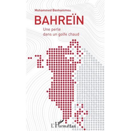 Bahreïn Recto