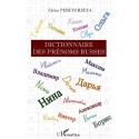 Dictionnaire des prénoms russes  Recto