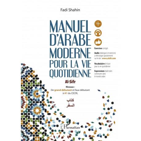 Manuel d'arabe moderne pour la vie quotidienne Recto