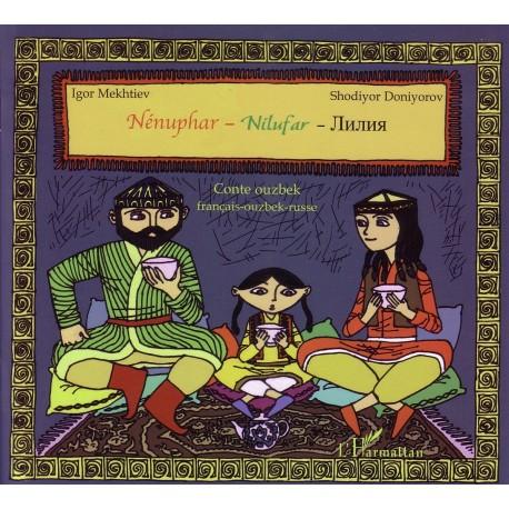 Nénuphar / Niluphar Recto