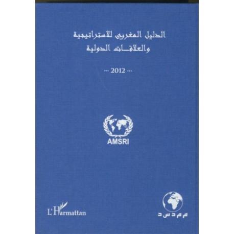 Annuaire marocain de la stratégie et des relations internationales 2012 Recto